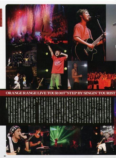 OH! and some random concert photos.. Orlive007tour_01s