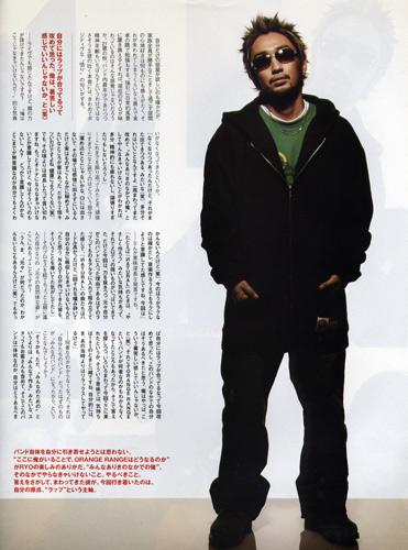 Ryo's Individual Shots Nm0107_ryos